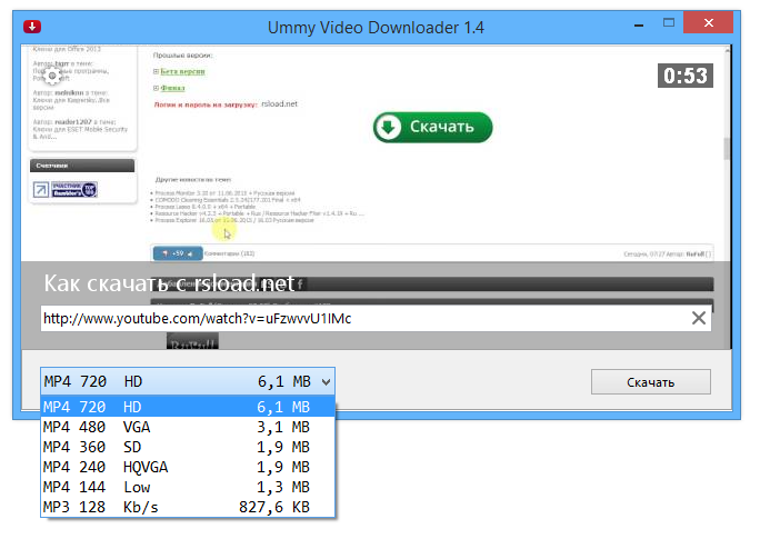 ummy video downloader license key for pc