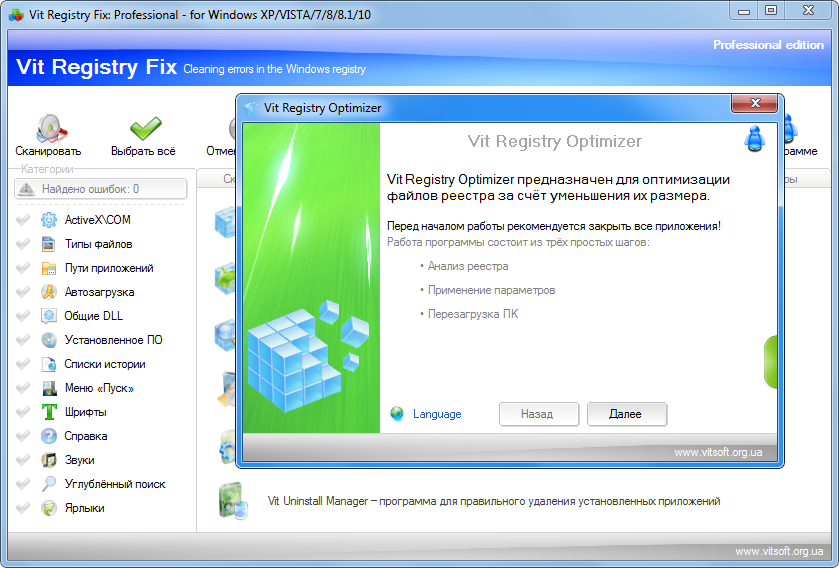 Vit registry fix professional 12.6.4