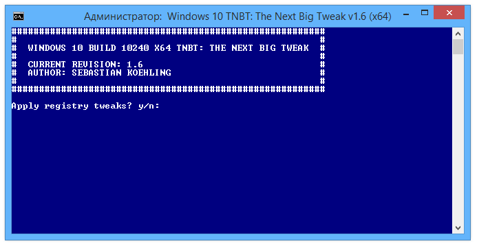 Windows 10 TNBT (The next big tweak)