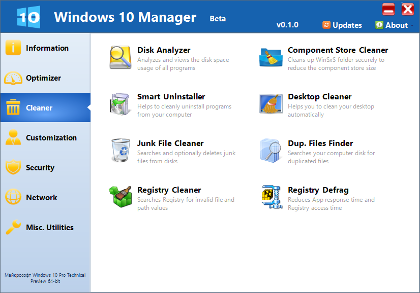 Windows 7 manager 1.2.1 final cracked