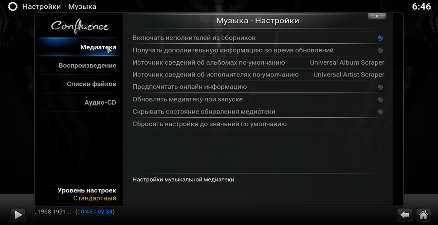 XBMC for Android: External Player for HW Acceleration