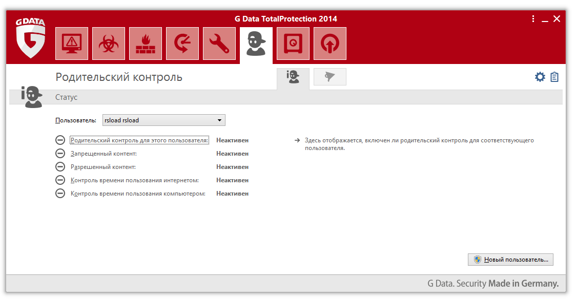 crack para g data total protection 201419